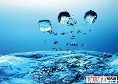 八字五行属水的汉字大全
