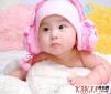 龙宝宝起乳名技巧
