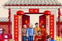 2016猴年春节祝福语