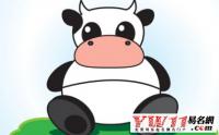 属牛的名人有哪些