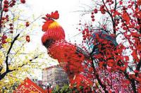 2017鸡年四字祝福语