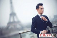 时尚网名男生
