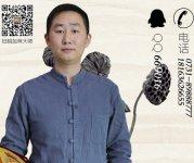 中国最具影响力的起名大师:林大师