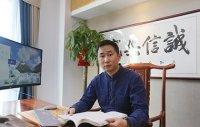 中国易学大师排名