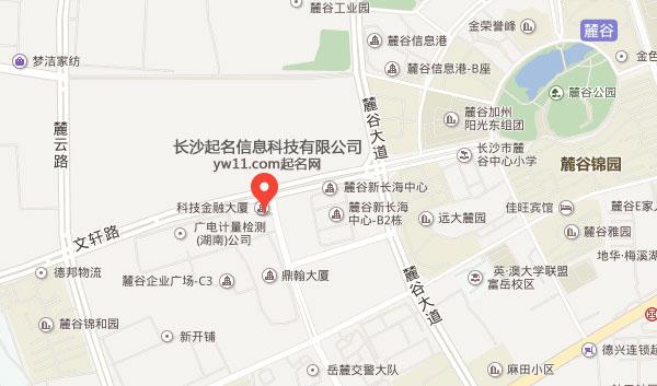 起名网永久办公地址