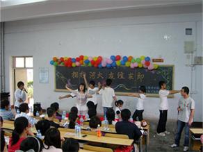老师和学生之间的友谊