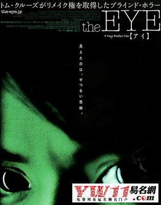 韩国恐怖片排行榜前十名|恐怖片排行榜前十名