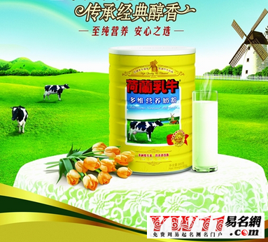 奶粉排行榜10强乳牛