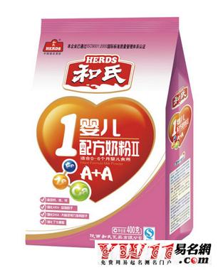 奶粉排行榜10强何氏
