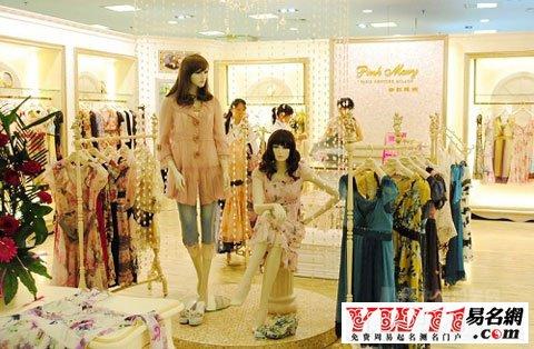 时尚女装店名设计