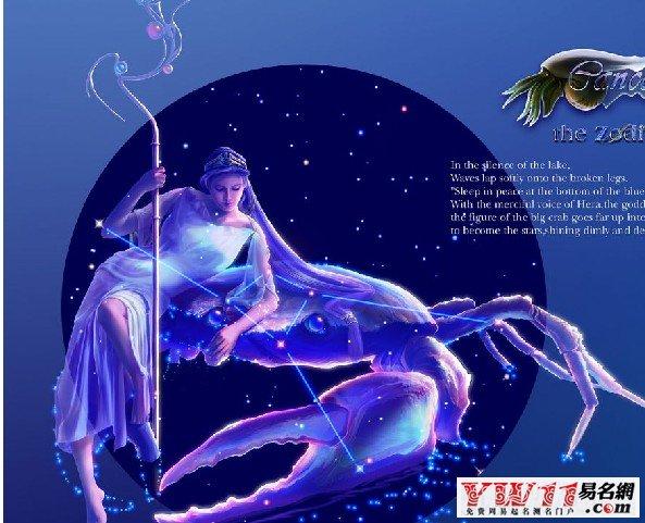 巨蟹座和什么星座最配