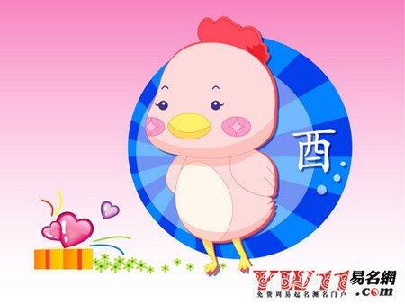 属鸡的几月出生最好|属鸡人出生日月的命运