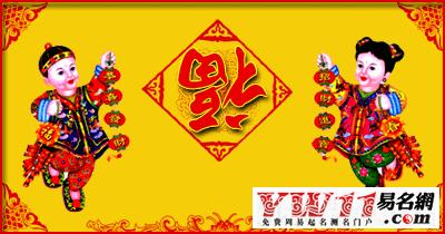 2013蛇年元宵佳节手机短信祝福语