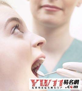 【梦到掉牙齿是什么预兆】梦到掉牙