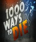 1000种死法第五季