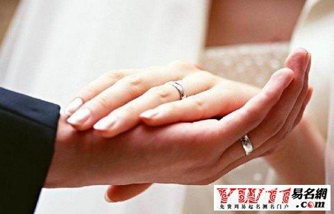 2014结婚吉日一览表