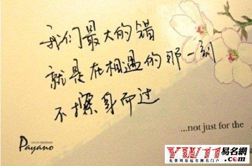 Qq签名大全_签名,写自己的名字,签名板_大山谷图库