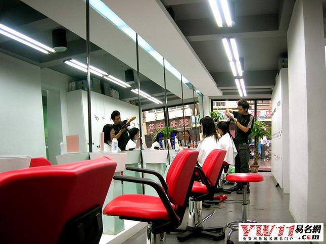 时尚理发店名字                          阿伟美发厅图片