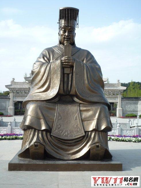 陈苏起源,苏姓的来源