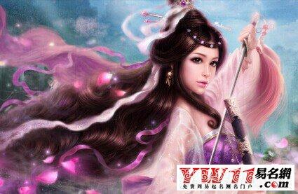 仙侠小说排行榜2015-起名网對面女孩看過來直笛譜