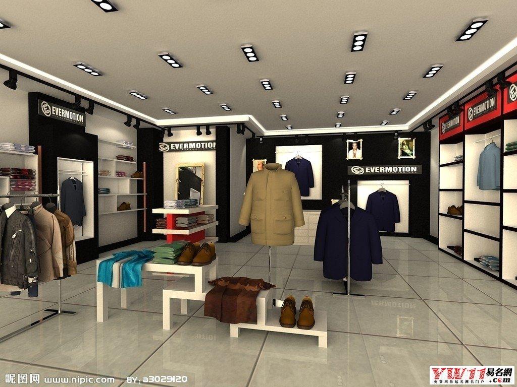 时尚女服装店店名_好听的店名大全-起名网