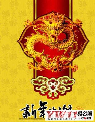 2015春节祝福语