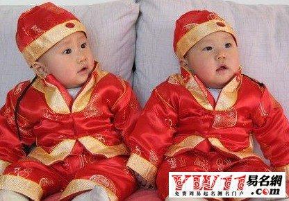 2016双胞胎男孩起名大全