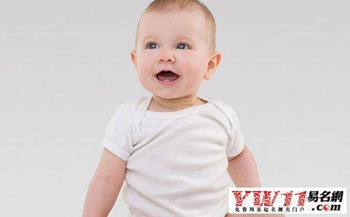 男宝宝取小名方法,男孩起小名方法大全图片