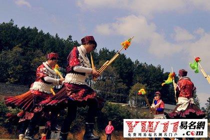 苗族的传统节日,苗族的风俗习惯