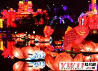 2016元旦节祝福语