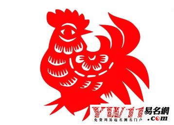 016年属鸡的属相婚配表
