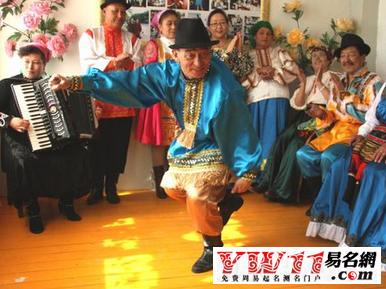 俄罗斯族的传统节日,俄罗斯族的风俗习惯