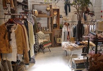 公司起名最新服装店起名字大全