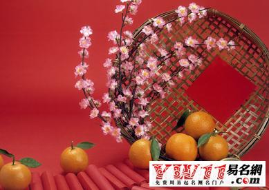 2016春节公司祝福语大全