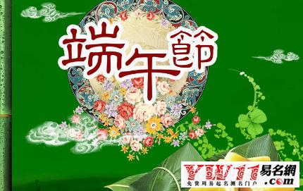 澳门美高梅官网节天福语大全