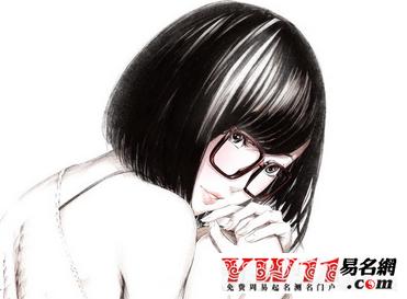 茂昌眼镜logo矢量图