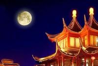 中秋节祝福语,猴年中秋节祝福语