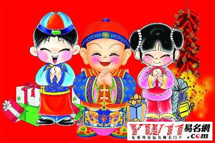 公司新年祝福语之领导送员工的祝福语