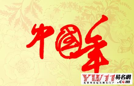 春节的诗句,关于春节的古诗