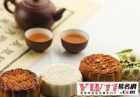 中秋节祝福语,2017鸡年中秋节祝福
