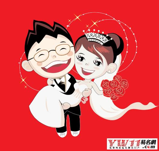 日历表 > 2017年3月份结婚黄道吉日