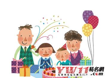 朋友生日祝福语大全图片