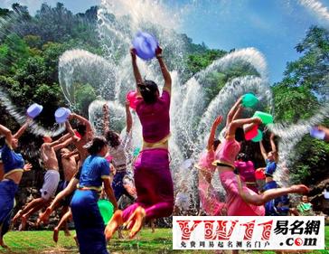 傣族的节日及傣族的风俗习惯