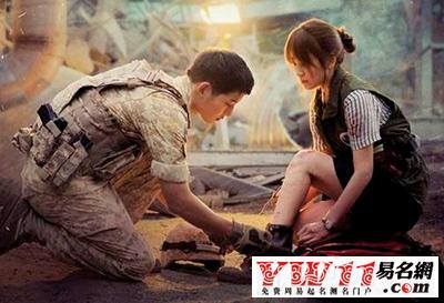 [最新最好看的韩剧排行榜前十名]最新最好看的韩剧排行榜