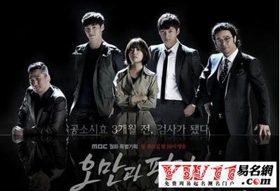 最新最好看的韩剧排行榜