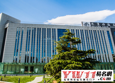 【全国最佳医院排行榜】中国最佳医院排行榜2016