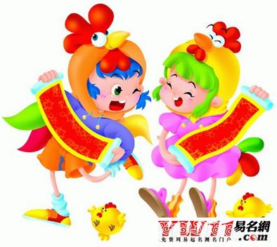 2017儿童元宵节的画图片大全