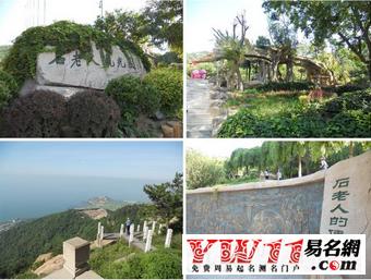 青岛旅游景点