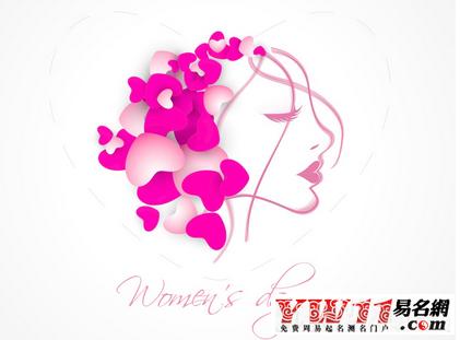 2017年三八妇女节放假吗,38妇女节放假规定