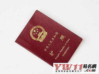 办护照需要什么材料2017-轻博客